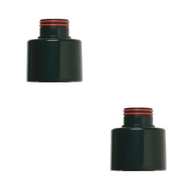 Lot de 2 filtres à charbon Katadyn pour gourde MyBottle